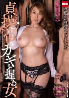 JSN-002 - Woman Holds The Key To The Chastity Belt Kazama Yumi - Prestige