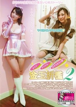 PTM-007 - Maid Idle College Student Foursome Testicles Chastisement 2 - Bu-tsu No Kan
