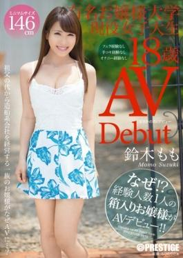 DIC-028 - Rainy Day AV Debut Famous Princess University Active College Student Momo Suzuki - Prestige