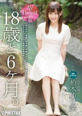 DIC-025 - 18-year-old And 6 Months. 02 Kashiwagi Yurina - Prestige