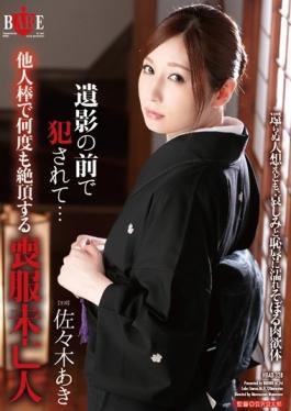 HBAD-328 - It Is Fucked In Front Of A Portrait Of Deceased Person  Mourning Widow Aki Sasaki To Climax Many Times In Others Stick - Hibino