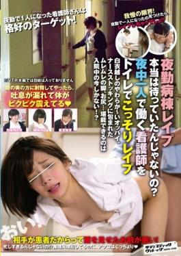SVDVD-528 - I Did Not Waited Night Shift Nurses Rape Really?Secretly Rape A Nurse Working In The Middle Of The Night Alone In The Toilet - Sadistic Village
