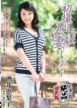 JRZD-645 - First Shooting Wife Document Sakai MegumiNashigo - Senta-birejji