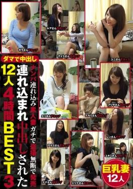ITSR-033 - Tsurekomi Nampa Pies In Damas Has Been Put In Is Tsurekoma Released Without Permission Spy Amateur Wife Gachi 12 People Four Hours BEST 3 - BIGMORKAL