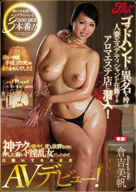 JUFE-001 Sneak Into The Aroma Beauty Shop Where Married Wife Estheticians With A Synonym Of God Hand Are Present! Although Healing With God's Tech Is Preeminent,It Was A Weak Doctor Who Was Pushing To Push,So We Sort Of Outgoingly Debut AV As It Is! Miho Kurayoshi