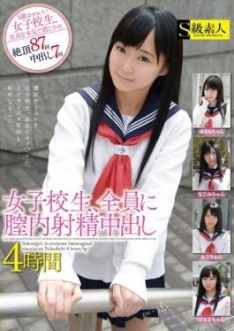 SABA-172 - School Girls, 4 Hours Out The Vagina During Ejaculation To Everyone - S Kyuu Shirouto