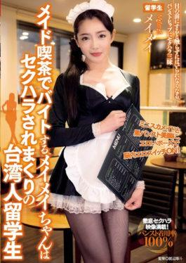 TAAK-024 Mei Mei Who Is A Part Time Job With A Maid Cafe Is A Taiwanese International Student Who Is Sexually Harassed
