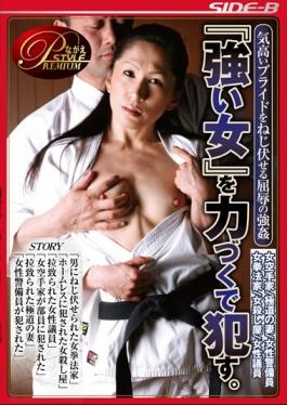 BNSPS-431 - Commit Do Brute Force strong Woman. Woman Karate / Mob Wife / Female Security Guard / Woman Kenpo House / Hit-woman / Woman Lawmaker - Nagae Sutairu