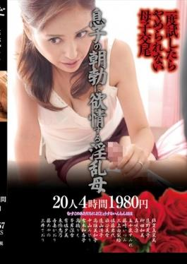 IQPA-057 - Nasty Mother Twenty Four Hours 1980 Yen To Lust Once Tried When Quit Is Not Mother-to-child Copulation Son Of The Morning Suddenness - Ichikyuppa-