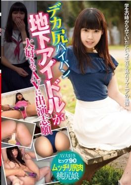 TBTB-054 - It Appeared Volunteers To Love Deca Ass Shaved Underground Idle AV Kodaka Satoho - Crystal Eizou