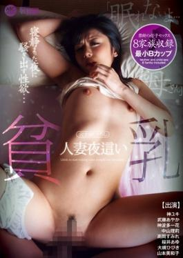 OKSN-259 - Full Take Down Tits Housewife Night Crawling - Abc/ Mousou Zoku