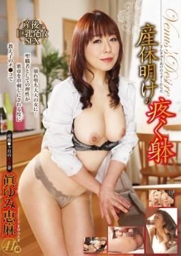AV-140 - Aching Of Maternity Leave Fitr Body MakotoYumi Ema - Soruto . Peppa-