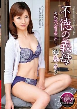 VENU-631 - Other Than The Mother-in-law Husband Of Unworthiness, Out In Everyone. Tokushima Collar - Venus