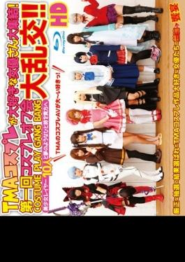 HITMA-282 - TMA Cosplay Loves Actress Large Gathering!First Times Cosplay Off Meeting Gangbang! !HD (Blu-ray Disc) - Tma