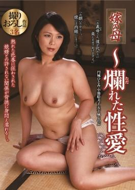 GEKS-004 - Daughter-in-law Mother-sexual Love That Sore - Global Media Entertainment