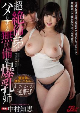 JUFD-891 Unprotected Breast-breasted Older Sister Tomoe Nakamura Who Gets Fucked By Supernova Brother