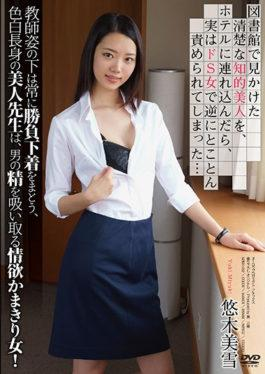APKH-052 When I Brought A Neat Intellectual Beauty Seen In The Library To The Hotel,In Fact It Was Deeply Accused Of De S Woman … Miyuki Yuki