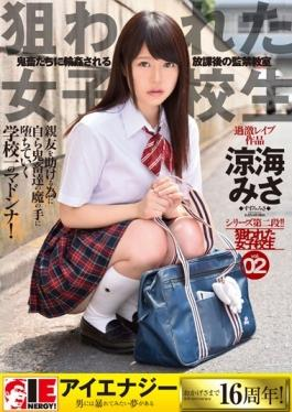 IENE-700 - After-school Detention Classroom To Be Gang-raped In Ryoumi Misa Targeted School Girls Devil Who Vol.02 - IE NERGY