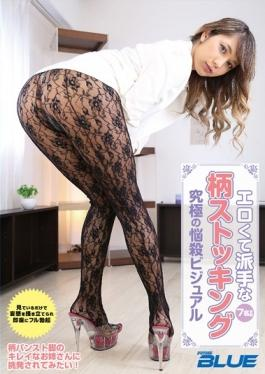 DFBL-002 - Flashy Pattern Stockings Ultimate Bombshell Visual Te Erotic - Mirai Future
