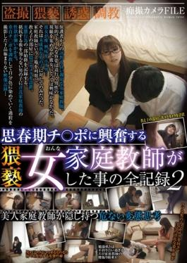GVG-300 - Puberty  Ji Obscenity Woman Tutor To Be Excited About The Port Is The Thing Of All Recorded 2 Hikaru Konno - Glory Quest
