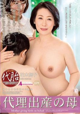 SPRD-1062 Mother Of The Surrogate Birth Maiko Kashiwagi