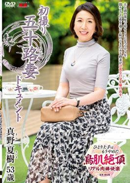 JRZD-854 First Shot 50th Wife Document Natsuki Mano