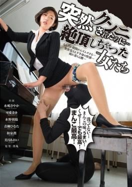 DOKS-363 - But Was Suddenly Cunnilingus  A Woman Who Had To Climax - Office K S