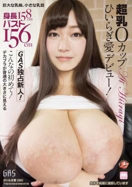 GAS-394 - GAS Monopoly Rookie! Ultra Breast O Cup Holly Love Debut! - Cinema Unit GAS