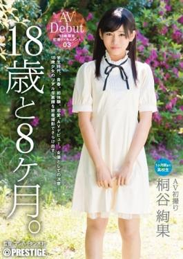 DIC-026 - 18-year-old And 8 Months. 03 Kiritani Ayahate - Prestige