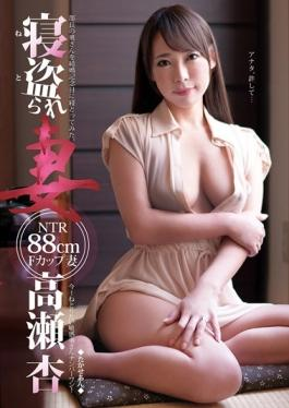 GEEE-007 - Sleeping Tiger Is Now Tried Osleeping Wife Of Wife An Takase F Cup 88cm Director To Wedding Anniversary!Netori Want Sensitive Wife Number One! - Momotarou Eizou Shuppan