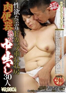 OYAJ-078 - Libido Plenty F Cup Sagging Breast Meat Urinal Mature Maid Out 30 People - Seishunsha