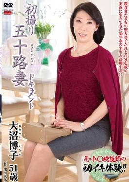 JRZD-636 - First Shooting Age Fifty Wife Document Hiroko Onuma - Senta-birejji