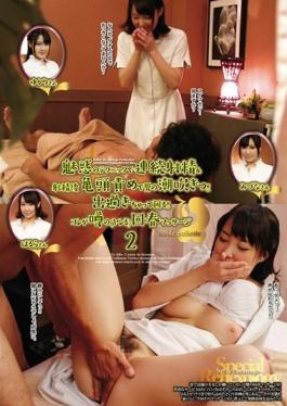 UMD-536 - Man Of Tsu Squirting Continuous Ejaculation And Ejaculation After The Glans Accused Fascinating Technique! !Trouble And Got Desugi! !This Is A Rumor (fuckable) Rejuvenated Massage 2 - Leo