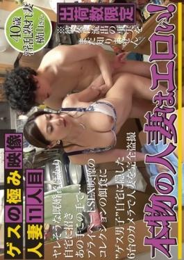 CMI-069 - Extremity Image Married 11 Glance Of Guess - Prestige