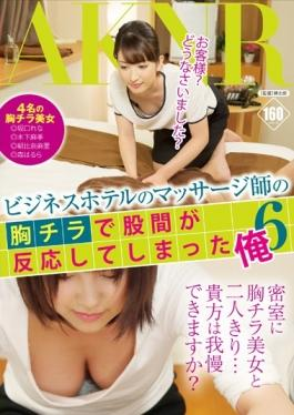 FSET-586 - I Crotch Had Reacted In The Chest Chira Of Masseur Business Hotel 6 - Akinori