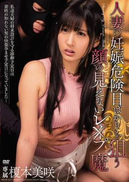 MEYD-457 Aiming For Only Married Woman 's Pregnancy Risk Day Les Pu Mama Enomoto Misaki