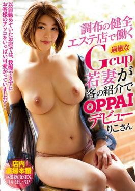 PPPD-704 Seniors Working At Chofu Healthy Esthetic Shop Winky Gcup Young Wife Is OPPAI Debut With Introduction Of Guests