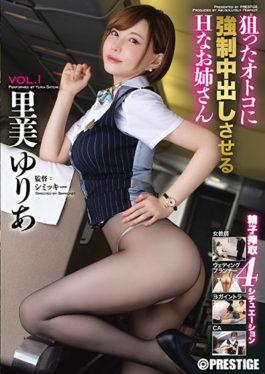 ABP-811 Make It Forcibly Caught In The Targeted Man H Her Sister Sperm Exploitation 4 Situation VOL.1 Dero's Slut Who Forces Ejaculation In The Vagina! Satomi Yuria