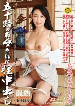 AED-155 Kimonomado Madoka Pissed Inside The Vagina To A Mother Of Incestuous Fifty Tracks