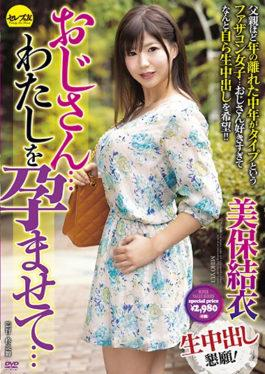 CESD-652 Uncle … Empire Me … Yui Miho