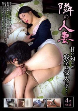 DMAT-180 Next Married Woman Invades Into The Bedroom Of Sweet Smell …