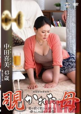 NOZ-01 Studio Center Village Peeping On Mother: The Naughtiness My Mother Fucked Before My Eyes Yoshimi Nakata