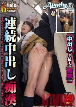 AP-131 Studio Apache Continuous Creampie Molestation: This Naive Schoolgirl Gets a Continuous Creampie Molestation Attack on a Super Full Train, and Her Body and Spirit Turn Completely Wild As She's Taken Over By Jizz!