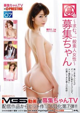 BCV-007 Wanted Chan Tv _ Prestige Premium 07