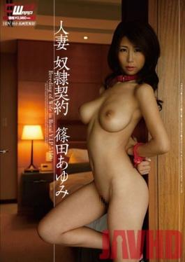 CWM-223 Studio Waap Entertainment Married Woman Slave Contract Ayumi Shinoda