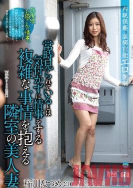 TERA-002 Studio Takara Eizo Voyeuristic Eyes... The Love Affair Of The Neighbor. The Beautiful Married Woman Next Door Who Doesn't Realize She's Constantly Being Watched And Carries On A Love Affair Under Complicated Circumstances Natsume Inagawa