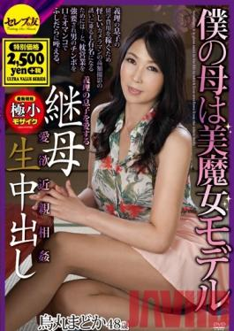 Watch Free Mother And Son Jav Videos