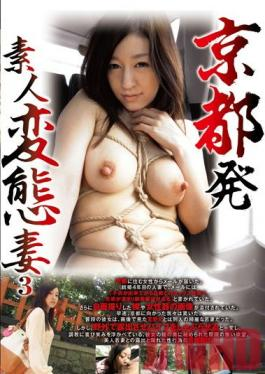 GG-091 Studio Glory Quest Fresh Out of Kyoto: Amateur Whore Wife 3