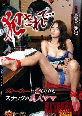 EMBZ-065 Studio Jukujojuku / Emmanuelle Rape Me... Hot Bar Lady Trapped By Her Stalker Maki Hojo