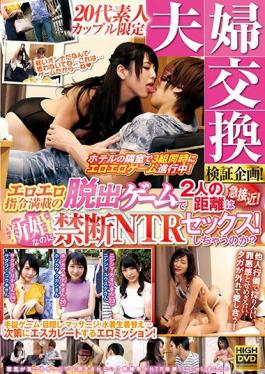 PTS-433 Studio Pi-ta-zu 20's Amateur Couple Limited Couple Exchange Verification Plan!The Distance Between Two People Is Rapidly Approaching By Escape Game Filled With Erotic Instruction! Even Though You Are Newly Married NTR Sex Forbidden!Does It Do?